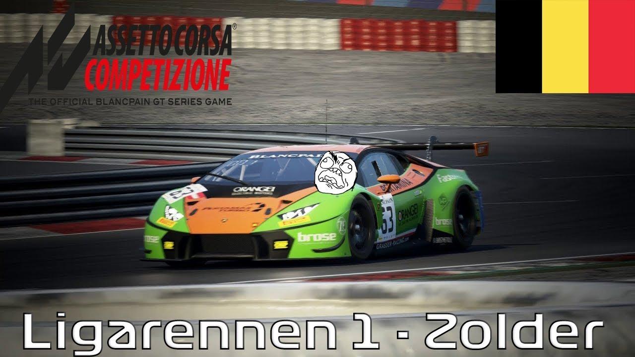 Zolder GP 🏎 F1-Onlineliga PC  🎮 ACC Highlights | Assetto Corsa Competizione